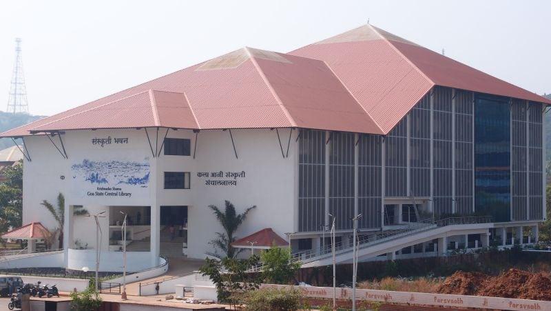 Goa-State-Museum-building