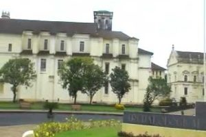 The Archaeological Museum of Goa