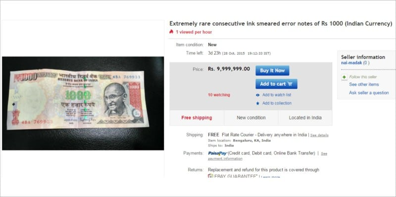 Rare Currency Re 1000