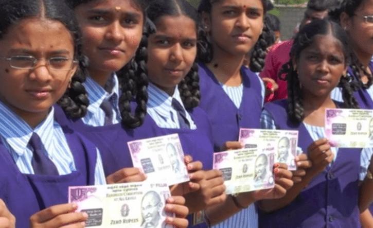 Zero rupees note - 3