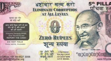 ZERO Rupees Note to stop the corruption is now available