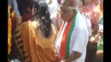 Madhya Pradesh Home Minister touching women inappropriately video leaked