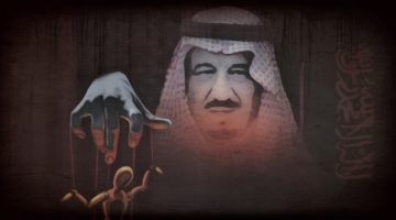 Why Saudi Arabia Threatened US of crashing the Dollar?