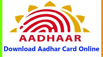 Now e-Aadhar will be considered as a valid document to get the new mobile connection