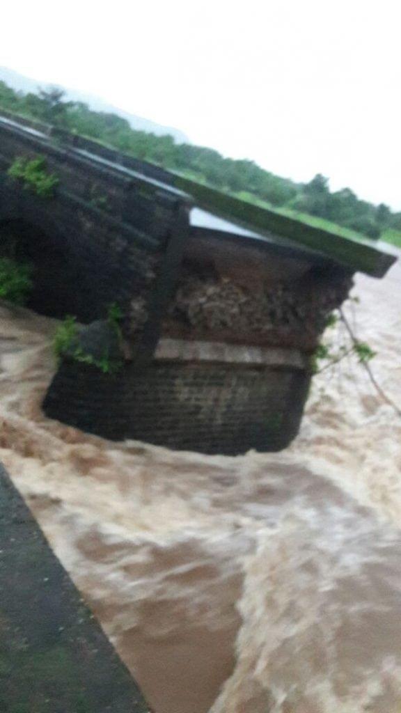 Bridge Collapsed 2