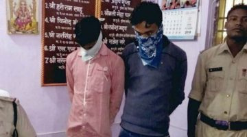 36 year old woman gang raped, among accused, BJP leader's son involved