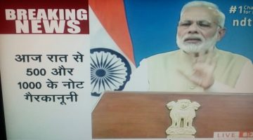 Notes of Rs. 500 and Rs. 1000 will be discontinued from midnight says PM Modi