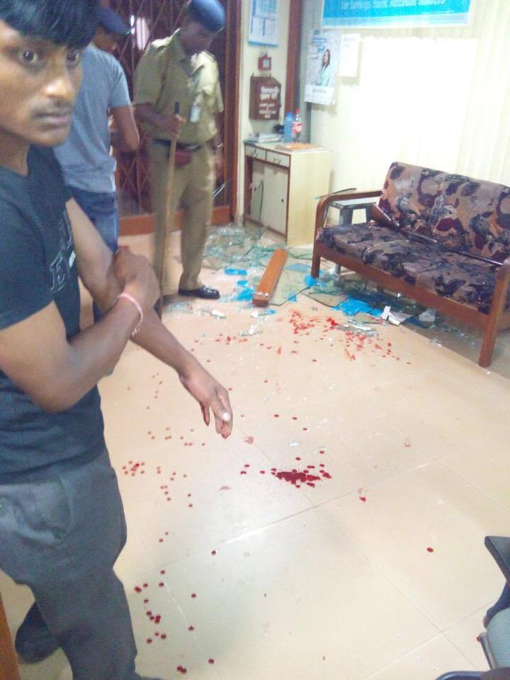 SBI BANK GLASS SMASHED TWO INJURED
