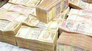 Income Tax Department Rejects the Declaration of cash worth Rs. 2,13,000 Crore from businessmen