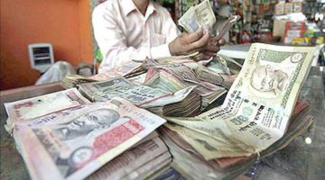 NO INCOME TAX ON THE BANK DEPOSITS OF POLITICAL PARTIES – FINANCE SECRETARY