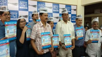"AAP offers the ""Power of 10"" to the people of Goa, Promises to Full-fill all if elected to power"
