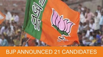 BJP Announces 21 Candidates out of 37 for 2017 Goa Assembly Polls