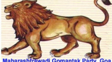 MGP Declares its First List of 18 Candidates, Panaji & Canacona Decision later