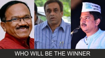 Who will be the Winner of 2017 Assembly Polls? BJP, MGP, Congress or AAP Making Claims of winning 21 seats