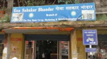 LIVING ON THE EDGE – GOA SAHAKAR BHANDAR VASCO CEILING COLLAPSED, BUT NO CASUALTIES REPORTED