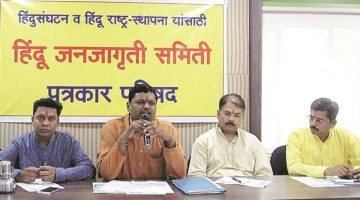 MEETING OF HINDU OUTFITS TO BE HELD IN GOA TO DISCUSS THE POSSIBILITY OF MAKING INDIA A 'HINDU RASHTRA' BY 2023 BUT GOAN MINORITY COMMUNITY IS NOT HAPPY WITH THE NEW DEVELOPMENT
