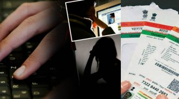 New Development in Online Prostitution Racket Norms, Now the Customer will have to Provide Aadhar Details While Seeking the Services of Call Girls